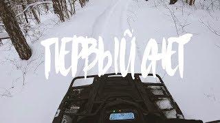 Dan Korshunov, Alimirzoe - Первый снег (Lyric Video)