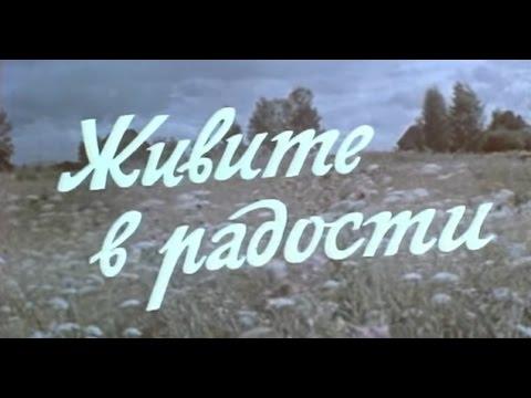 ", title : 'Олег Анофриев — ""Без тебя""'"
