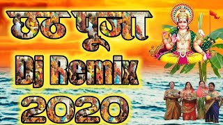 Chhath Puja Special DJ Remix Song 2020 Chhath Geet Dj Songs 2020 | Chhath Puja - Download this Video in MP3, M4A, WEBM, MP4, 3GP