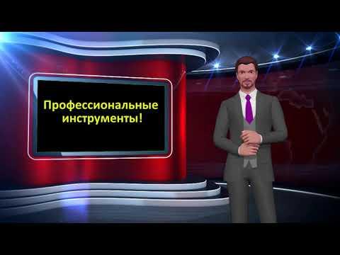 Бинарные опционы для новичков видео