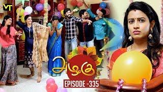 Azhagu - Tamil Serial   அழகு   Episode 335   Sun TV Serials   24 Dec 2018   Revathy   Vision Time