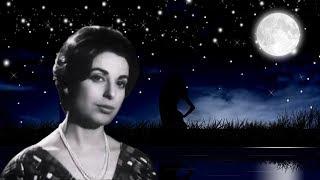 تحميل اغاني ناداني الليل - نجاة الصغيرة - صوت عالي الجودة MP3