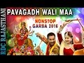 नवरात्री Dandiya स्पेशल | Garba 2018 | Pavagadh Wali Maa Nonstop Garba | Partham Samru Saraswati Ne
