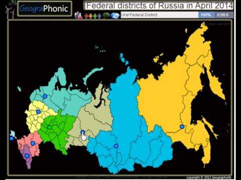 In cura di Chelyabinsk di psoriasi