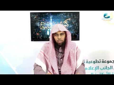 كنوز رمضانية (13) | باللغة الروهنجية | أخطاء الصائمين | للشيخ سعيد محمد يونس