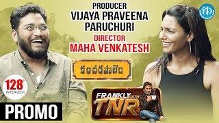 Download Video Director Maha Venkatesh & Actress Praveena Paruchuri Interview - Promo || Frankly With TNR #128 MP3 3GP MP4