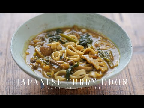 Japanese Curry Udon: A Noodle Soup for the Soul