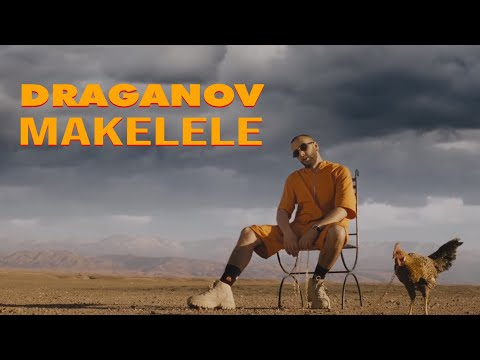 Draganov - Makelele