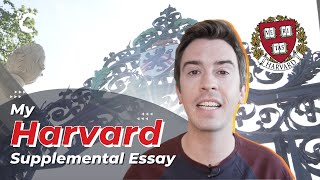 youtube video thumbnail - My Harvard Supplemental Essay