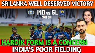 Sri Lanka's well deserved victory | Hardik Pandya dipping form, Rahul Chahar Fought Hard | Ind vs SL