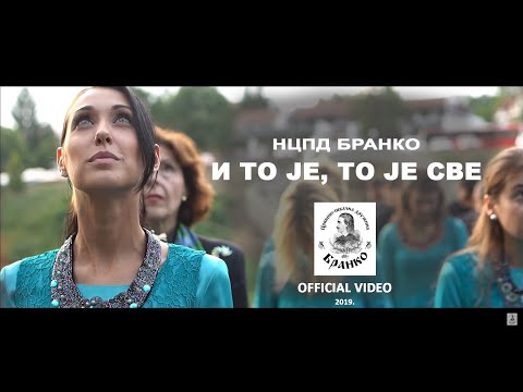 """Crkveno-pevačka družina """"Branko"""" iz Niša organizuje audicije za prijem novih članova"""