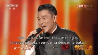 hui cia te lu (lirik dan terjemahan)