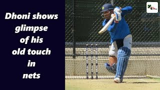 Watch: MS Dhoni shows glimpse of his old touch during practice at the Adelaide Oval