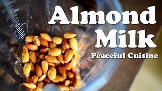 Almond Milk (raw Vegan) ☆ アーモンドミルクの作り方
