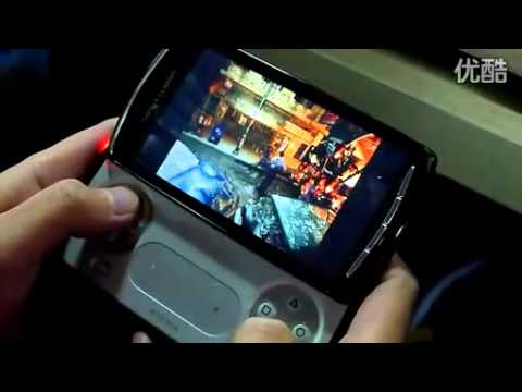 Watch The PlayStation Phone Actually Play Games