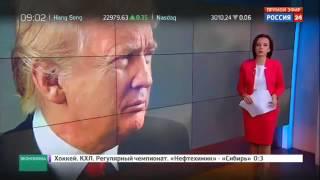Транстихоокеанское партнерство без США нежизнеспособно - 24.01.17