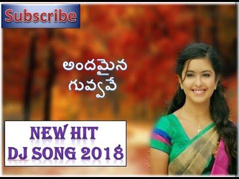 Andamaina Guvvave Latest Love Dj Song || Privat Dj Songs