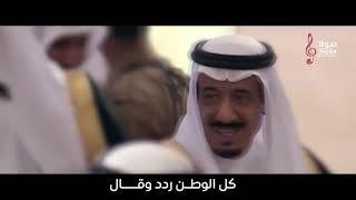 سلمان سلمان | خالد حامد | كلمات سعد قاسم ( حصرياً 2019 ) تحميل MP3