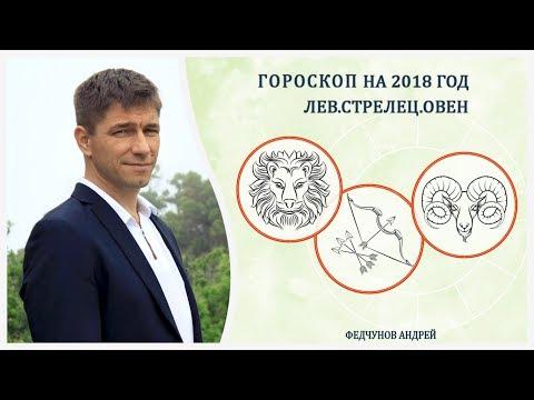 Любовный гороскоп 2017 для девушек козерогов