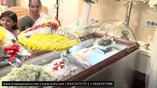 KVTV Live |മറ്റക്കര വട്ടക്കോട്ടയില് വി.സി. ജോസ് Funeral