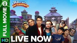 Toonpur Ka Superhero | Full Movie Live on Eros Now | Ajay Devgn & Kajol