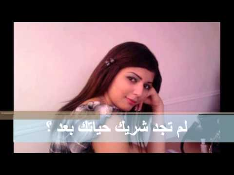 Arab dating site in usa