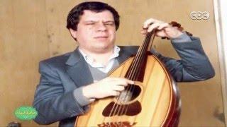 صاحبة السعادة   محسن جابر يروي رحلته مع الموسيقار عمار الشريعي تحميل MP3