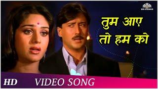 Tum Aaye To Hum Ko  | Dahleez (1986) |  Jackie Shroff, Meenakshi Seshadri | Asha Bhosle |Hindi Songs