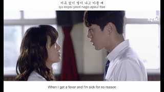 YOZOH (요조) - Heart Pounding Summer Day (두근두근 여름날) FMV (School 2017 OST Part 2) [Eng Sub]