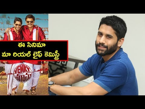 naga-chaitanya-byte-about-the-movie-venky-mama