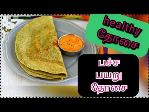#Navi's#cook#beauty#Intamil#skincare  #haircare#cookingrecipe