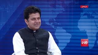 MEWAR: What Will Loya Jirga Bring To Afghanistan?