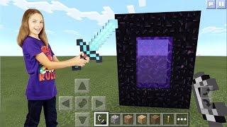 Секреты игры Майнкрафт - Обзор игрушек Minecraft от Светы.