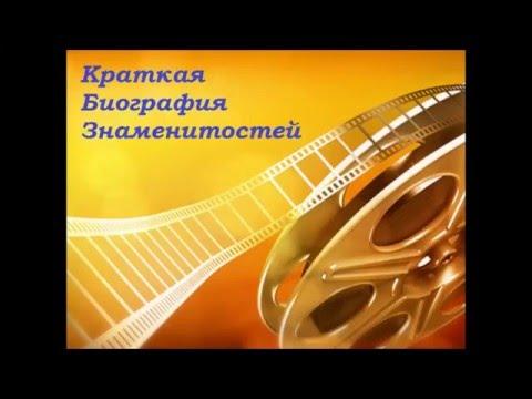 Краткая биография певицы Валерии