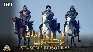Ertugrul Ghazi Urdu | Episode 53 | Season 2