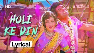 Holi Ke Din With Lyrics | Sholay Song (1975   - YouTube