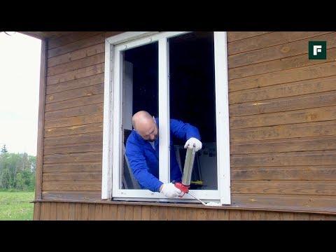 Замена окна в каркасном доме // FORUMHOUSE
