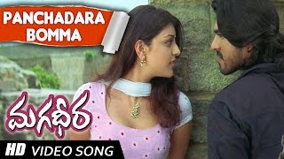 Panchadara Bomma Song Lyrics from Magadheera - Ram Charan