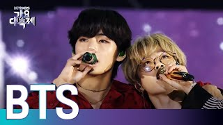 BTS (방탄소년단) - Mikrokosmos (소우주) ㅣ 2019 KBS 가요대축제 20191227