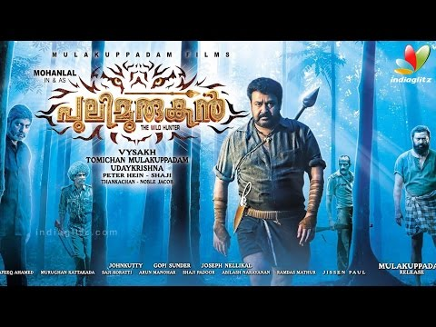 Mohanlals-Puli-Murugan-Official-Poster-storms-Social-Media