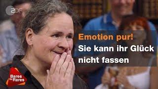 Sensation! 300 Jahre alte Dose sprengt alle Erwartungen - Bares für Rares vom 12.07.2018   ZDF