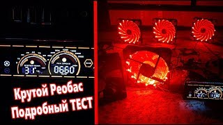 Подробный Тест Реобаса ALSEYE A100 с разными вентиляторами / Обзор ALSEYE A-100L