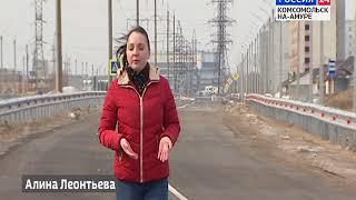 Вести Комсомольск-на-Амуре от 4 апреля 2018 г.