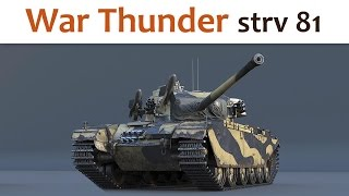 🎮 War Thunder (strv 81)