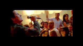 Fonseca - Te Mando Flores (Video Oficial)