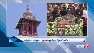 Madras HC Orders To Send Notice To Centre And State Govt Over Jayalalithaas Death  News7 Tamil
