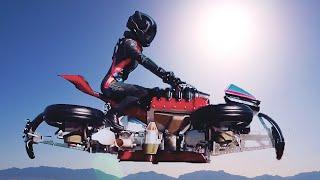 Насколько мы близки к летающим мотоциклам?