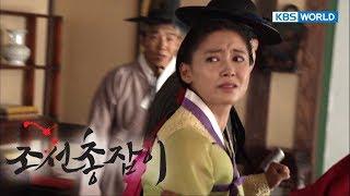 Gunman In Joseon   朝鲜神枪手   조선총잡이 - EP 9 [SUB : KOR, ENG, CHN, IND, VI]
