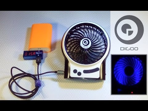 Digoo DF-002 Rechargeable USB Fan Unboxing and Power Consumption Test - Φορητός ανεμιστήρας