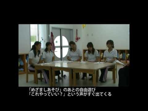 みつや・めぐみ幼稚園 先生インタビュー・1